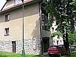 Apartmán DOLNÝ SMOKOVEC