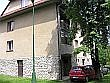 Apartman DOLNÝ SMOKOVEC