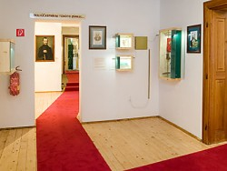 Múzeum Slovenských národných rád - Myjava | 123ubytovanie.sk