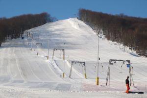 Lyžiarske stredisko Ski Slovenská Ves